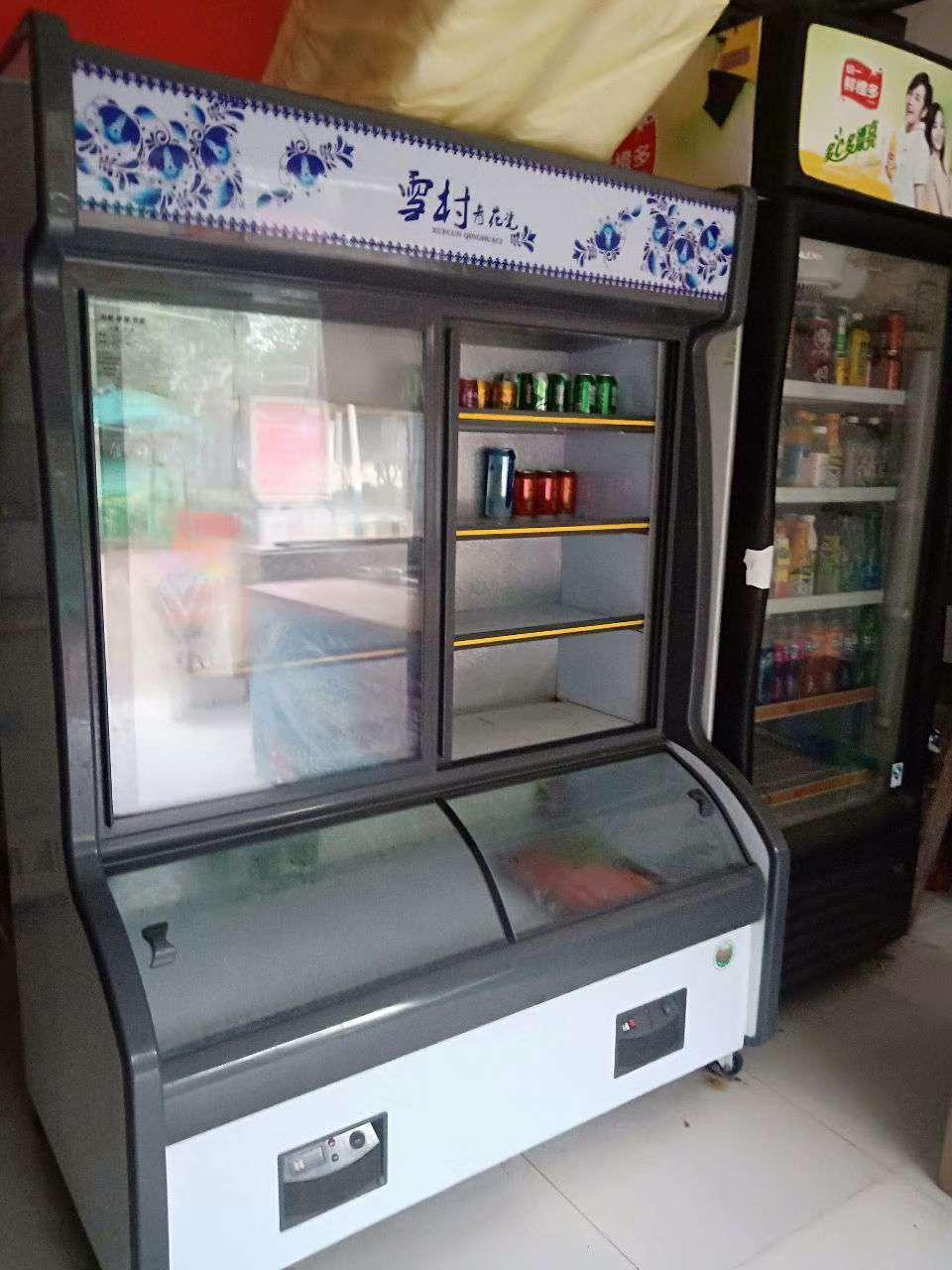 展柜,冰柜处理